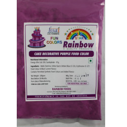 Purple Powder Colour - Rainbow