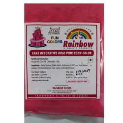 Rose Pink Powder Colour - Rainbow